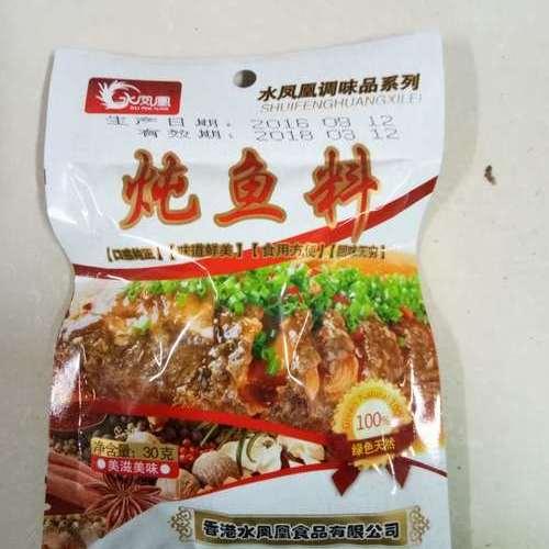 水凤凰炖鱼料 30克