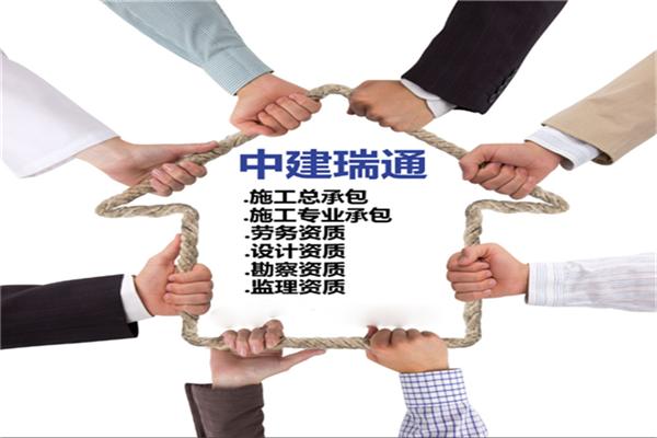 北京中建瑞通科技有限公司上海分公司