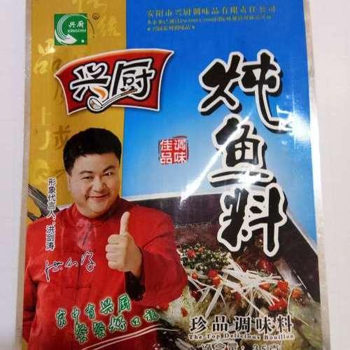 兴厨炖鱼料 35克