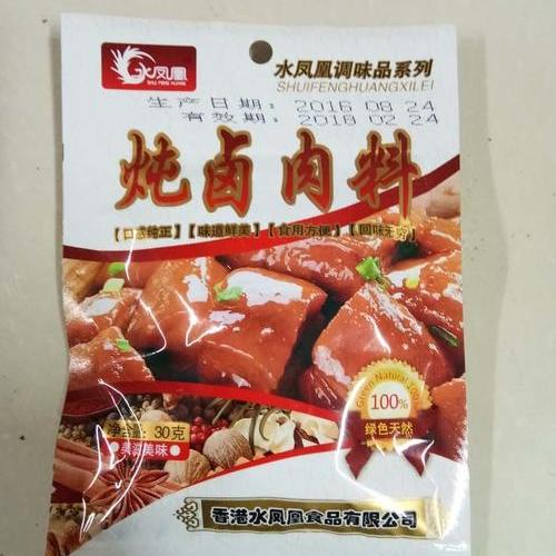 水凤凰炖卤肉料 30克