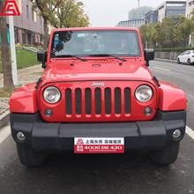 婚庆租车-jeep牧马人
