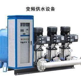 生活變頻氣壓供水成套設備