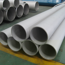 TP316L STAINLESS STEEL SEAMLESS PIPES/TUBES MANUFACTURER
