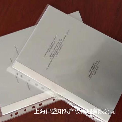 香港公司审计报税完成