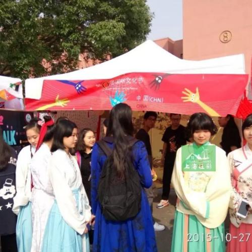 上海国际文化节帐篷搭建现场