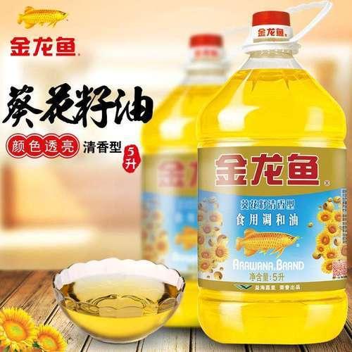 金龍魚葵花籽食用調和油 5L