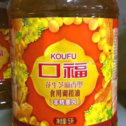 口福非轉基因花生芝麻香型調和油 5L