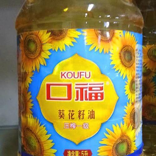 口福壓榨一級葵花籽油 5L