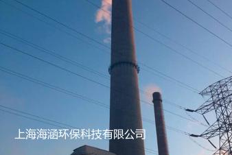 遼寧本鋼板材股份有限公司發電廠三電車間熱電聯產改造項目濕式電除塵裝置