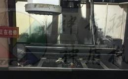 數控銑床維修-XY軸項修