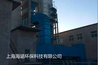 阜新金德利熱源有限責任公司2×100t/h鍋爐煙氣脫硫項目