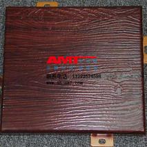 仿木紋鋁板