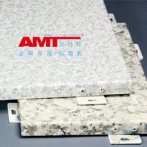 仿石纹铝板
