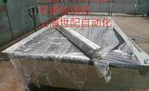 滚筒输送机|辊筒输送机—上海世配自动化设备有限公司