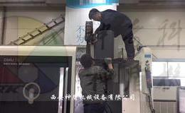 德國德瑪吉維修-維修電主軸