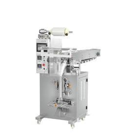 JR200D链斗式手工放料自动包装机