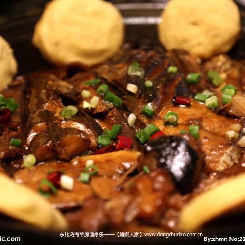 大锅鱼贴玉米饼子