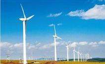 風能發電工程