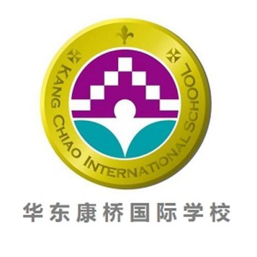 康桥国际学校