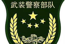 上海武警后勤基地.png