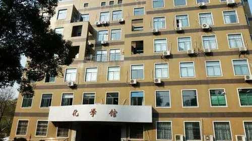 上海大学化学科学与工程学院成立