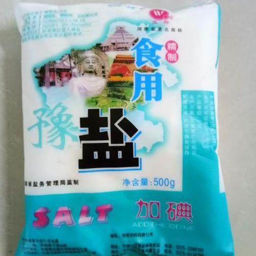 精制食用豫鹽 500克