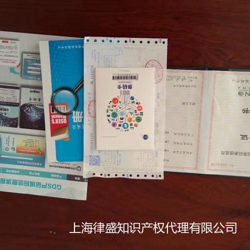 新完成的上海条形码,条码证书和用户手册