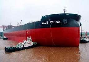40万吨矿砂船