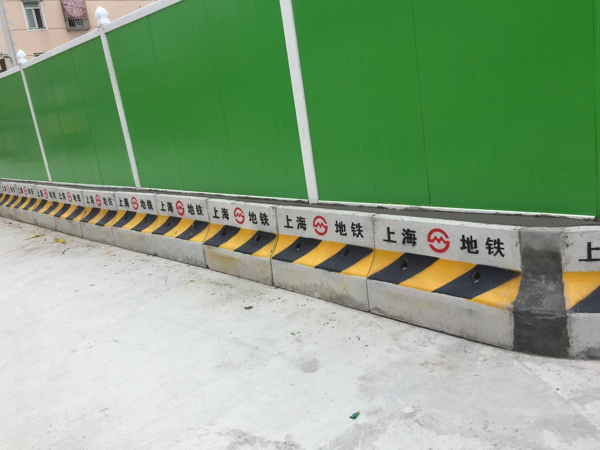 上海地铁样板.jpg