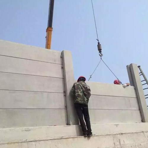 装配式围墙板