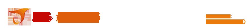 上海恋涛服饰有限公司,嘉定区高档男女西服,嘉定区衬衫,嘉定区领带,嘉定区工作服,嘉定区制服,嘉定区工程服,嘉定区防静电服,嘉定区促销服,嘉定区风衣,嘉定区羽绒服,嘉定区厂服,嘉定区医疗服,嘉定区矿工服,嘉定区铁路服,嘉定区航空服,定区公交巴士制服,嘉定区企事业单位制服