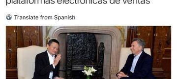 马云访阿根廷签战略合作 总统马克里亲自推销农产品