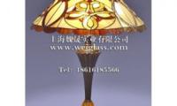 Lamp series