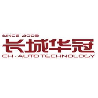 Great Wall Huaguan Automotive