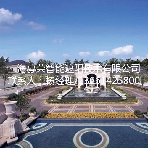 青岛绿城玫瑰园