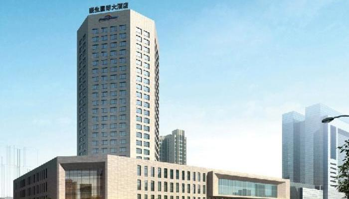 东园国际大酒店