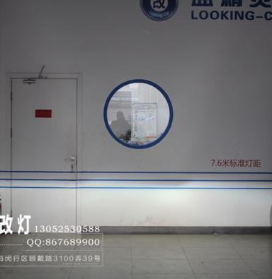 荣威550大灯  改灯上海蓝精灵改灯 定制睛明双光透镜氙气灯 闵行改氙气灯