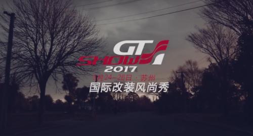 CGW-GTshow