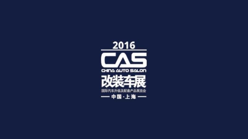 CGW·在CAS(Shanghai)
