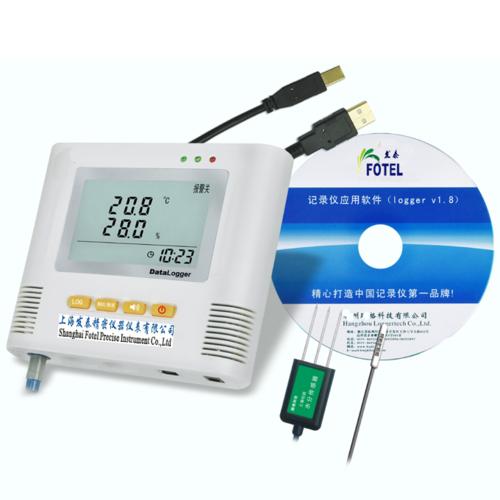 土壤温湿度(水分)记录仪