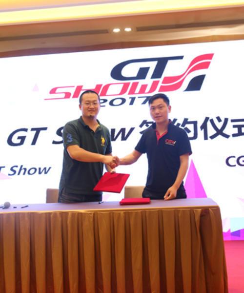 国人的骄傲 CGW签约2017GT Show