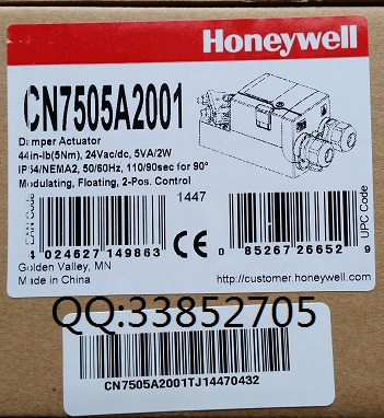 CN7505A2001 -LOG.jpg
