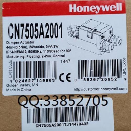 CN7234A2008风阀执行器专业代理销售安装调试