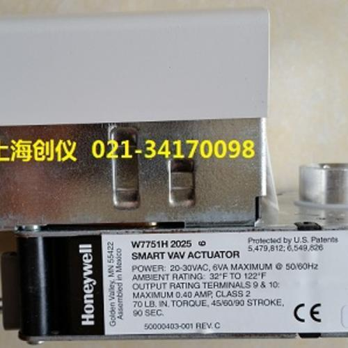 HONEYWELL W7751H2025 VAV智能变风量控制器