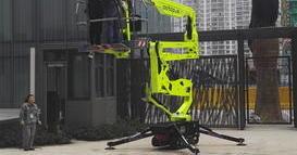 大平层复兴珑御----oil&steel1715蜘蛛车