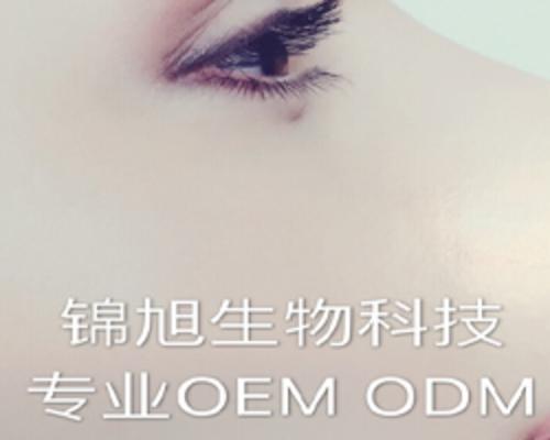 【有意思】選對保養方法 護膚品也能PK光子嫩膚!