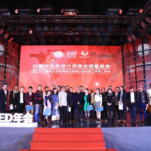 IEED联盟年会各地主席集体朗诵《生态设计,我们来了……》