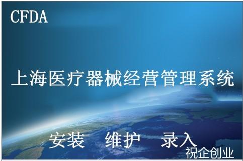 管理系统_副本.jpg