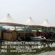 连体钢结构遮阳伞 SH-5