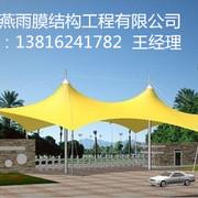 门头景观遮阳蓬 mjg-6